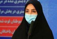 کرونا جان ۱۸۳ نفر دیگر را در ایران گرفت
