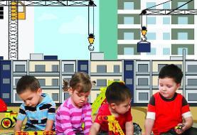 راهکارهای ایجاد و پرورش تفکر خلاق در دانش آموزان دوره ابتدایی
