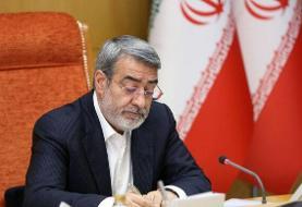 دفاع مقدس تابلوی تمام عیار انقلاب اسلامی است