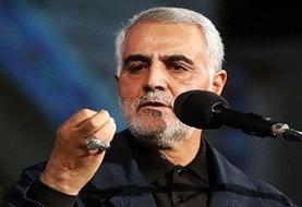 انتشار آخرین سخنرانی حاج قاسم سلیمانی در جمع فرماندهان سپاه برای اولین بار