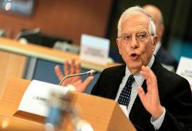 واکنش جوزپ بورل به امکان بازگشت تحریمها علیه ایران از سوی آمریکا