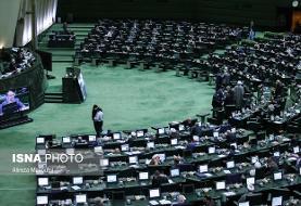 طرح شفافیت آرای نمایندگان روی میز کمیسیون آئین نامه مجلس