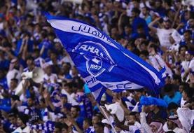 حریف استقلال از لیگ قهرمانان آسیا کنار گذاشته شد