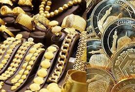 قیمت طلا و سکه، امروز ۳۰ شهریور ۹۹ / سکه بار دیگر از ۱۳ میلیون تومان عبور کرد