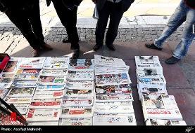 پایان صبر راهبردی ایران/ بازگشت و افزایش هر نوع تحریمی غیرقابل قبول است