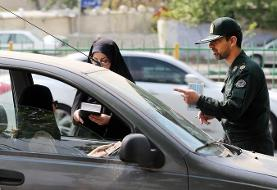 اجرای چهار طرح پلیس برای برخورد با بی حجابی