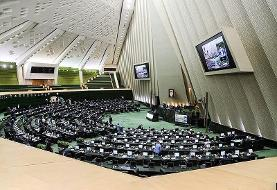 جزئیات طرح مجلس برای پرداخت ماهانه ۶۰ یا ۱۲۰ هزار تومان به هر نفر