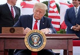 موضع آمریکا برای جامعه جهانی و سازمان ملل قابل قبول نیست