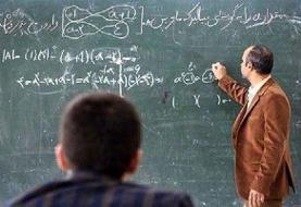 ابلاغ برنامه سنجش صلاحیت و توسعه شایستگی حرفهای معلمان