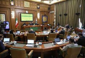 تغییر نام ۱۴ خیابان و معبر در شهر تهران