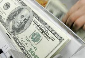 تابلوی صرافی ملی برای سومین بار نرخ دلار و یورو را تغییر داد | آخرین قیمت ارزها در ۳۰ شهریور ۹۹