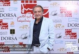 گفتوگوی تصویری سینماسینما با حبیب اسماعیلی/ سینما از مراکز تفریحی و تجاری امنتر است