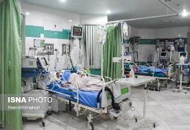 افزایش دوباره مبتلایان کرونا در ایران/ وضعیت استانها/ آمار فوتیها