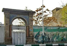 (تصاویر) سردر خانههای قدیمی هویت فراموش شده معماری ایرانی