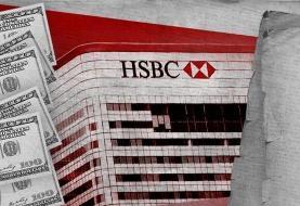 اسناد فینسن؛ بزرگترین بانک بریتانیا چطور راه را برای کلاهبرداران پانزی باز گذاشت؟