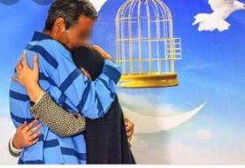 ۱۰۰ زندانی آزاد شدند