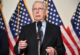 Republican group targets 'hypocrite' Mitch McConnell for turnabout on Supreme Court nominations ...
