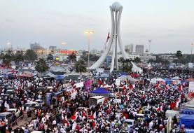بحرین از کشف یک