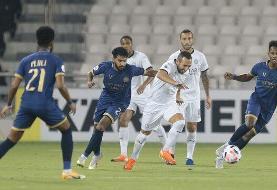 توقف السد قطر مقابل النصر/ امید سپاهان برای صعود زنده ماند