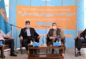 آخرین وضعیت تولید واکسن ایرانی کرونا