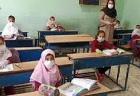 افزایش شهریه مدارس و گلایه والدین