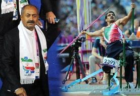 رقابت ۳۵ دوومیدانی کار معلول در ۹ مهر برای پوشیدن پیراهن تیم ملی
