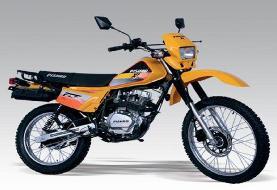 قیمت انواع موتور سیکلت، امروز ۳۱ شهریور ۹۹