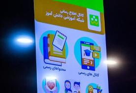 عدم دسترسی ۲۰ درصد دانش آموزان به موبایل، تبلت و اینترنت