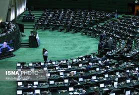 طرح مجلس برای پخش مذاکرات نمایندگان از تلویزیون