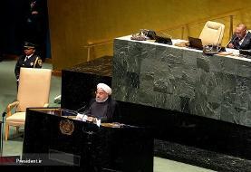 امشب؛ سخنرانی مجازی روحانی در سازمان ملل