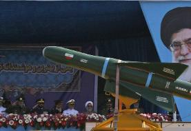 Iran nuclear deal: US unveils new sanctions targeting arms sales