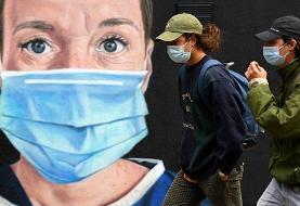 محدودیتهای تازه در انگلستان در پی افزایش آمار مبتلایان به کرونا