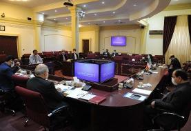 جدیدترین جلسه خصوصیسازی استقلال و پرسپولیس