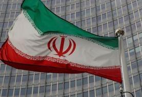 ایران ایالات متحده را به پاسخ 'بر اساس اصل دفاع مشروع' تهدید کرد