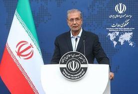 مخالفت صریح دولت با طرح هسته ای مجلس برای لغو تحریم ها