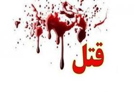 اعتراف تازه داماد به قتل صاحب کار همسرش