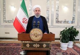 روحانی: دوران سلطه و هژمونی به سرآمده است/ما ابزار چانه زنی داخلی و انتخاباتی آمریکا نیستیم