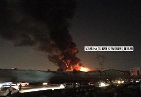 مهار آتش سوزی در کارخانه لبنیات میهن | ترفند کارکنان کارخانه برای متفرق کردن تماشاچیان آتشسوزی ...