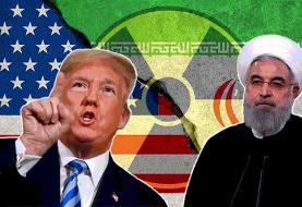 کدام کشورها پس از دور تازه تحریمهای آمریکا با ایران وارد معامله ...