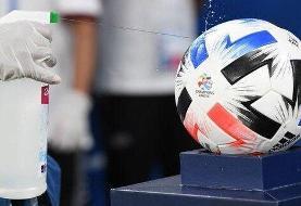ببینید   رعایت پروتکلهای بهداشتی در لیگ قهرمانان آسیا