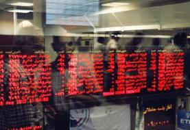 قرائت گزارش کمیسیون اقتصادی درباره وضعیت بازار سهام و عملکرد سازمان بورس