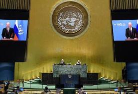 روسیه به کارکنان سازمان ملل واکسن کرونای رایگان میدهد