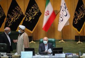 جلسه علنی آغاز شد/ صلاحیت وزیر پیشنهادی«صمت» در دستور کار مجلس