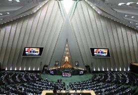 جنجال و فریاد در صحن علنی مجلس /اعتراض به حضور وزیر پیشنهادی صمت در صحن