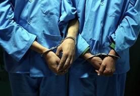دستگیری عامل شهادت