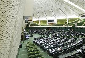 سخنگوی هیات رییسه مجلس: جلسه رای اعتماد به وزیر پیشنهادی صمت چهارشنبه آینده برگزار میشود