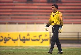 احمدرضا عابدزاده با لباسی خاص/عکس