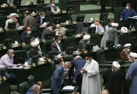 مجلس با تشکیل شورای عالی محیط زیست به ریاست «جهانگیری» مخالفت کرد