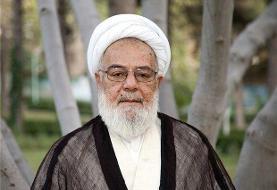 بیانیه مجمع نمایندگان کرمانشاه به مناسبت درگذشت آیتالله ممدوحی