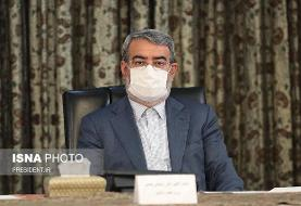 دستور ویژه وزیر کشور جهت پیگیری و حل مشکلات واحدهای تولیدی مشکل دار و بحرانی در استانهای سراسر